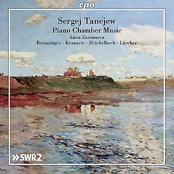 Tanejew - Piano Chamber Music [CD] USA import