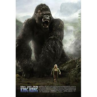 King Kong (Double-Sided Roar) Original Cinema Poster