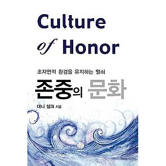 Culture of Honor Korean by Silk & Danny