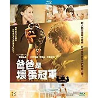My Dad Is A Heel Wrestler [Blu-ray] USA import