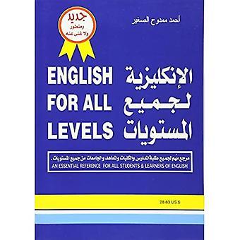Inglês para todos os níveis: uma referência essencial para todos os alunos e alunos de inglês