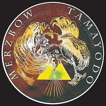 Merzbow - Tamayodo [Vinyl] USA import