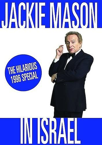 Jackie Mason in Israel [DVD] USA import