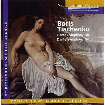 Alex / st. Petersburg Philharmony - B. I. Tishchenko - Dante Symphonies [CD] USA import