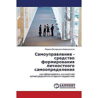 Samoupravlenie  Sredstvo Formirovaniya Lichnostnogo Samoopredeleniya by Borisovskaya Marina Valerevna