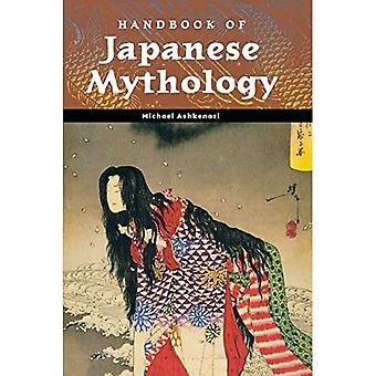 Handboek van de Japanse mythologie (World Mythology S.)