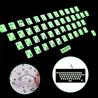 Sr Luminous Waterproof Russian Language Keyboard Stickers Protective Film