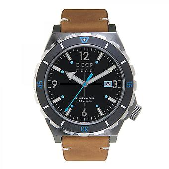 CCCP CP-7041-01 Watch - MEN's AURORA Watch