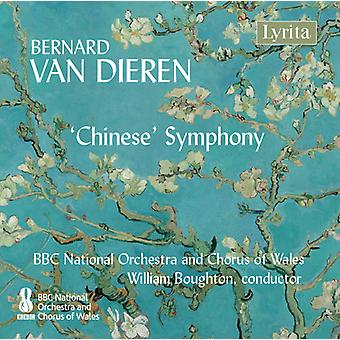 Van Dieren / BBC National Orchestra of Wales - Van Dieren: Chinese Symphony [CD] USA import
