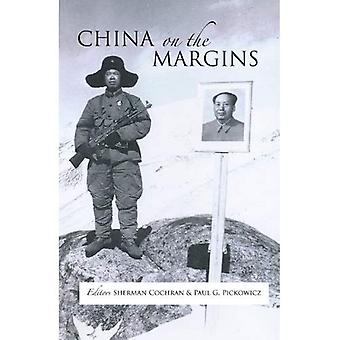 Years of Sadness: Selected Autobiographical Writings of Wang Anyi