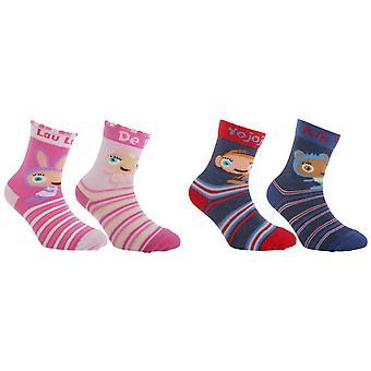 Waybuloo детей/дети полосатые носки (2 пары)