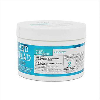 التصالحية قناع الشعر سرير رئيس تيجي السرير رئيس العلاج الانتعاش (200 مل)