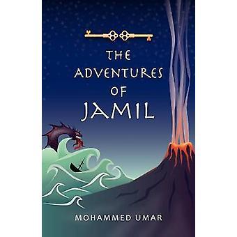 הרפתקאותיו של ג'מיל מאת עומר & מוחמד