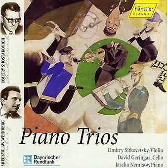 D. Shostakovich - Shostakovich, Weinberg: Piano Trios [CD] USA import
