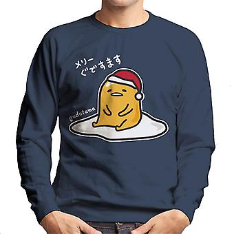 Gudetama Christmas Hat Sitting Egg Men's Sweatshirt