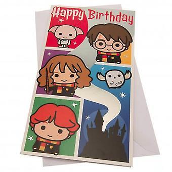 هاري بوتر بطاقة عيد ميلاد