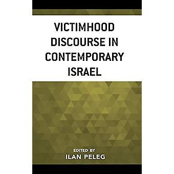 イラン・ペレグによる現代イスラエルの犠牲者の言説 - 978149855