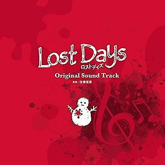 Importieren Sie Various Artists - verloren Tage Soundtrack [CD] USA