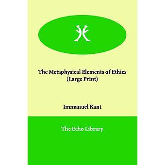 カント・イマヌエルによる倫理学の形而上学的要素