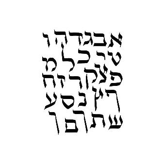 StickY Stickboard Naklejka Adhesif Alfabet List H-#131?â©Breu Izrael Hebreux