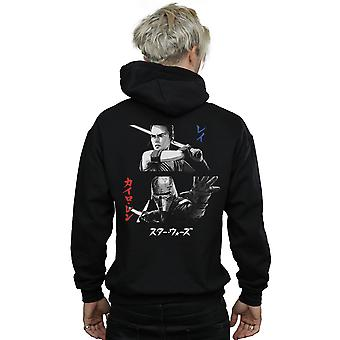 Star Wars Men's The Rise Of Skywalker Kylo And Rey Katakana Zip Up Hoodie