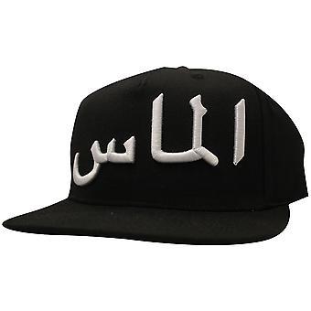 Diamond Supply Co Arabische Clipback Baseball Cap zwart