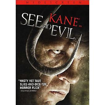 See No Evil [DVD] USA import