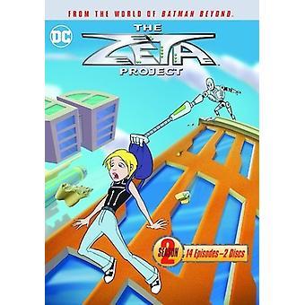 Zeta-projekti: Täydellinen toisen kauden [DVD] Tuonti Yhdysvalloista