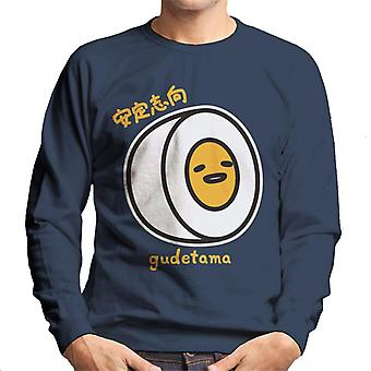 Gudetama Hard Boiled Men's Sweatshirt