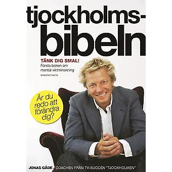 Thick Holm Bible: Imagine thin! 9789185015634