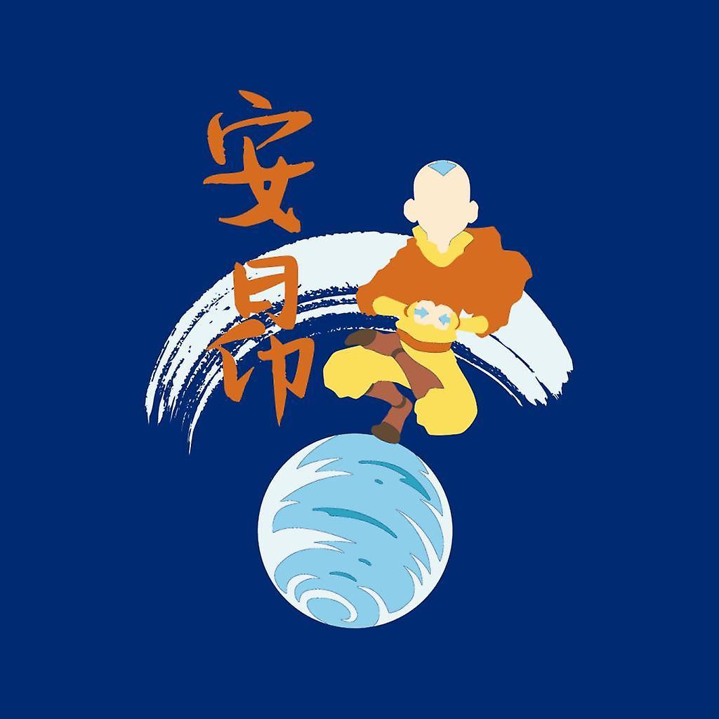 Aang Water Kanji Avatar The Last Airbender Kid's Varsity Jacket