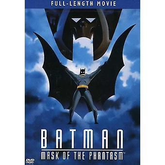 Batman - Mask of the Phantasm [DVD] USA import