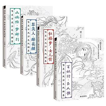 Chinese Line Drawing Textbook Painting Ancient Beauty Coloring Books