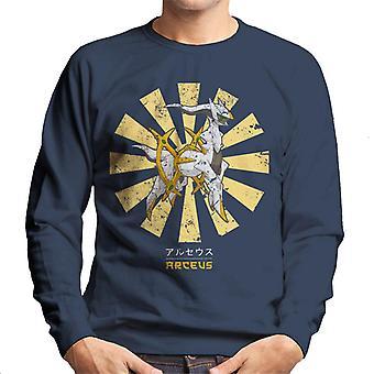 قميص من النوع الثقيل للرجال البوكيمون اليابانية ريوكو الرجعية