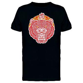 Tiger kinesiske stjernetegn Tee mænds-billede af Shutterstock