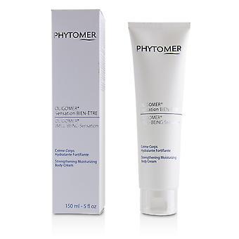 Oligomer Well-Being Sensation Strengthening Moisturizing Body Cream 150ml/5oz