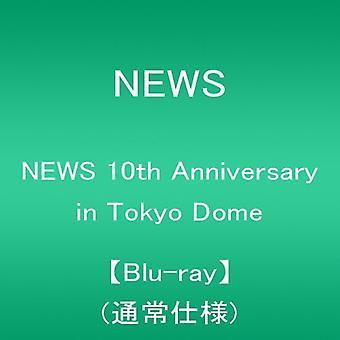 Nyheter - St 10-årsjubileet i Tokyo [BLU-RAY] USA import