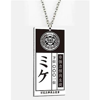Kakegurui Necklace Listing Anime