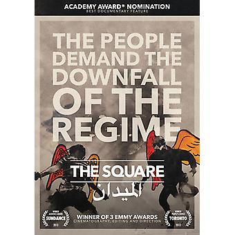 Square [DVD] USA import