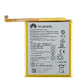 ファーウェイP9 /p9ライトのための100%のOrginalバッテリー、名誉8 P10ライトY6 Ii P8ライト