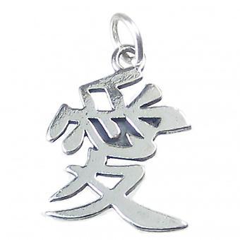 Miłość chiński charakter Sterling Srebrny Urok .925 X 1 Miłość Kochający Uroki - 4069