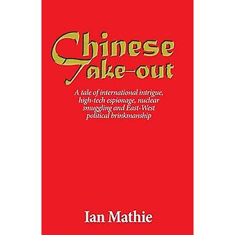 Chinese Takeout by Mathie & Ian