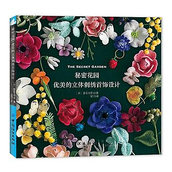Secret Garden Beautiful 3d Embroidery Jewelry Design Book