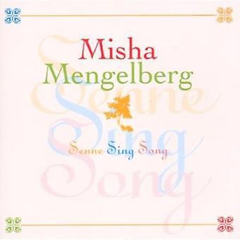 Misha Mengelberg - importación de Estados Unidos Senne cantar canción [CD]