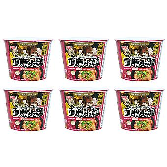 Instant Noodle Cup Chongqing Nudler (Bolle) Sur & Hot (110g)