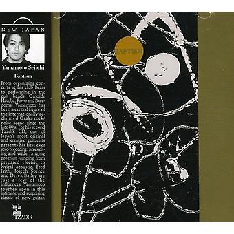 Seiichi Yamamoto - importer des USA de baptême [CD]