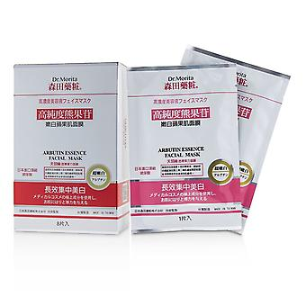 Concentrated essence mask series arbutin essence facial mask (whitening) 232035 8pcs