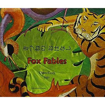 Fox Fables in Japanese and English by Dawn Casey & Illustrated by Jago