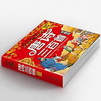 Three Hundred Poems Of The Tang Dynasty Chinese Book