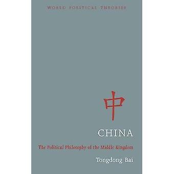 China von Tongdong Bai - 9781780320755 Buch